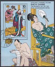 Ajman Block 325A gestempelt Werke von Kitagawa Utamaro japanischer Maler
