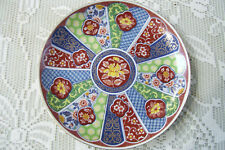"""Vintage Unsigned Imari Hand-Painted Collector 6 1/4"""" Plate"""