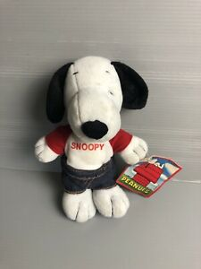 Vintage Snoopy Plush Toy - Peanuts Plush Toy 20cm Tall - With Tag