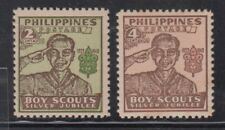 Philippine Stamps 1948 Philippine Boy Scouts perforate set MNH,slight tropical s
