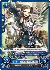 Cynthia: Voluntary Hero - B04-093N - Fire Emblem Cipher 04