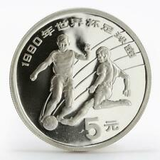 China 10 yuan 1990 World Cup Italy soccer players sport proof silver coin 1989