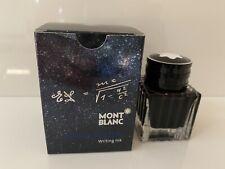 Montblanc Albert Einstein Ink Limited Edition