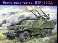 BTR 152 D soviético SPAAG (4 X KPV MG) 1/35 Unimodel Rara!