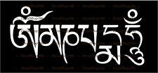 Om Mani Padme Hum - Religious Symbol  - Yoga - Vinyl Die-Cut Peel N' Stick Decal