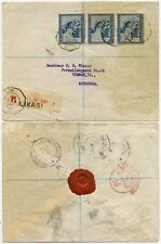 BELGIAN CONGO LIKASI REGISTERED to AUSTRIA via GB OCTAGONAL TELEGRAPHIC CANCELS