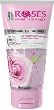 FACE WASH GEL NATURAL BULGARIAN ROSE WATER, DIAMOND MICROCAPSULE, Vit.A E 150ml
