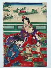 Estampe japonaise originale .Toyohara Chikayoshi . Empress Consort Shoken  .1877