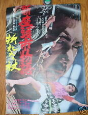 ZATOICHI IN DESPERATION Japan Style B Samurai  '72
