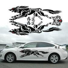 "Graphics Vinyl Wolf Totem Car Sticker Bonnet Hood Decal Doors Emblem 74x20"""