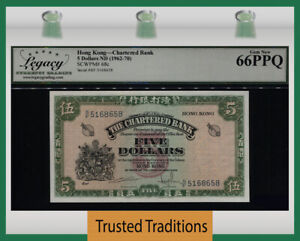 TT PK 68c 1962-70 HONG KONG 5 DOLLARS LCG 66 PPQ 2 of 2 SEQUENTIALLY NUMBERED!