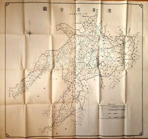 c1930 LARGE COMPLETE MAP OF THE PROVINCE OF LIAONING - 1 METRE SQUARE - SCARCE