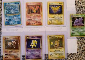 Japanese Pokemon Fossil Lot