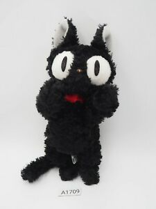 "Studio Ghibli A1709 Jiji Black Cat Kiki's Delivery Sun Arrow Plush 7"" Toy Japan"