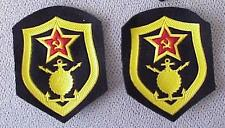 RUSSIAN SOVIET PATCH RED STAR BADGE MILITARY USSR BANNER GOLD PIN AWARD ORDER