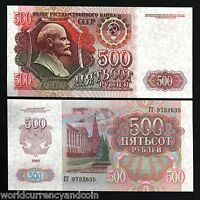 RUSSIA 500 RUBLES New 1992 LENIN UNC WORLD PAPER MONEY RUSSIAN BILL BANK NOTE