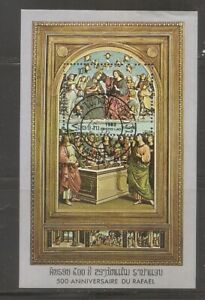 Laos SC # 448 Coronation Of The Virgin  By raphael . CTO