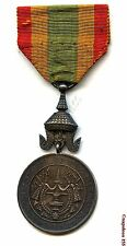 CAMBODGE. Medaille de Règne de Sisowath Monivong.