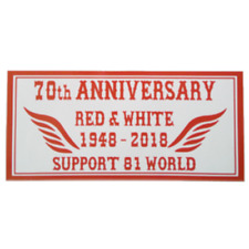 Hells Angels Support Aufkleber 70th ANNIVERSARY RED & WHITE WORLD 1948-2018