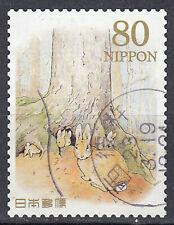 Japan Briefmarke gestempelt 80y Hase Tier Tierwelt Baum Wald Animation / 3008