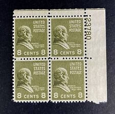US Stamps, Scott #813 8c Plate block of Van Buren XF M/NH 1938 Presidental Issue