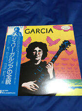 Jerry Garcia Japan Promo white label Vinyl LP with Obi  Greatful  Dead P-8493G