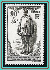 FRANCE 1938 WWI VICTIMS SC#B80 MNH ** CV$17.00 MILITARY, MONUMENTS