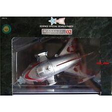 Bandai Ultraman Ultra Mecha Gallery Air Fighter S111 Jet Vtol