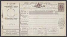 STORIA POSTALE REGNO 1889 Modulo Pacchi Postali 2,70L NUOVO (E7)