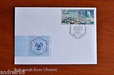 Envelope 2009 Ukraine PRESERVE POLAR REGIONS premier jour FDC