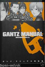 JAPAN Gantz / Manual guide book
