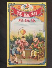 Vintage Chinese Kwun Yick firecracker label PRESIDENT BRAND; no cracker!!  fcp51