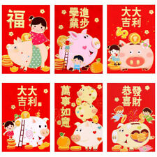 6Xcute Chinese new year red packet red envelope 2019 year of the pig lucky In B$