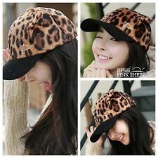 PS Women Gorgeous Fashion Leopard Spotted Print Hat with Brim