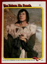 STAR TREK - MOVIE - Card #21 - THE VULCAN MR SPOCK - TOPPS 1979