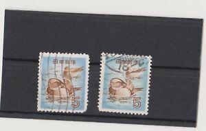 Japón 1955 5Y Aix galericulata