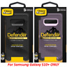 New Otterbox Defender Series Case & Holster For Samsung Galaxy S10+ S10 PLUS