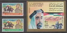 Jordan Stamps 1990 Prince Abdullah Complete set , Mint never hinged