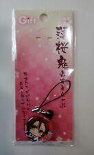 Hakuoki Hakuouki Chibi Can Strap Harada Sanosuke New