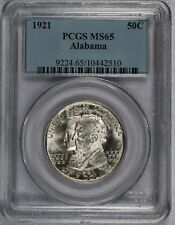 1921 - Alabama Centennial Commemorative Half Dollar - PCGS MS65