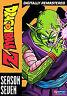 Dragon Ball Z - Season 7 (DVD, 2008, 6-Disc Set)