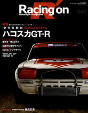 [BOOK] Racing on No444 Nissan SKYLINE GC10 GT-R Hakosuka S20 Kunimitsu Takahashi