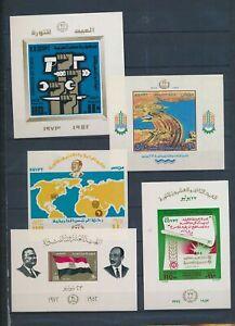 XC89022 Egypt imperf mixed thematics sheets XXL MNH