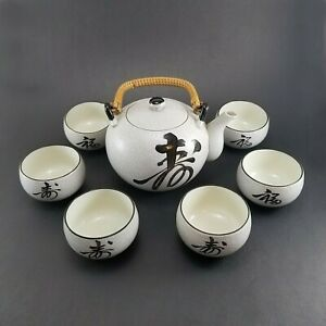 Japanese Ceramic Tea Pot with lid and 6 Cups Bamboo handle Beautiful Authentic