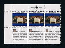 United Nations Human Rights – 1989 Strips of 3 Set w/tabs Postage Stamps