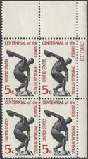 Scott # 1262 - Us Plate Block Of 4 - Physical Fitness - Mnh - 1965