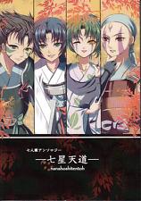 Inuyasha Doujinshi Comic Bankotsu x Jakotsu Band of Seven Shichinintai Stars Orb