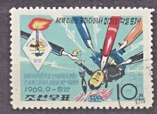KOREA 1969 used SC#909 stamp, Pres.Nixon Attacked by Pens, Conference Journalist