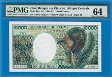 CHAD-10000 FRANCS-1984-PREFIX A.001-PICK 12a **UNC PMG 64**