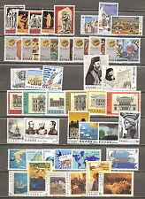 GREECE GREEK 1977 COMPLETE YEAR MNH